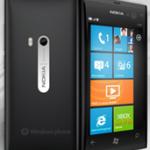 Nokia Sea Ray не появится в ближайшие 2 недели