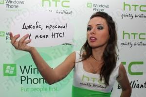 Презентация HTC Mozart в Москве