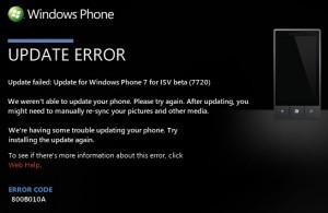 Ошибка обновления HTC HD2