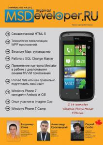 MSDeveloper.ru