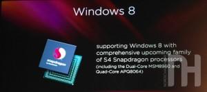 Qualcomm станет первым, кто будет работать с Windows Phone 8