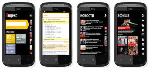 Приложение Яндекса для Windows Phone 7