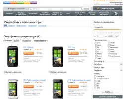 В Связном открылся предзаказ HTC Radar и HTC Titan