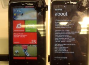 HTC Trophy в магазине Verizon