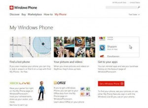 Новая версия веб-портала My Phone