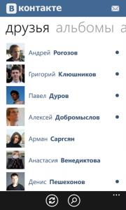 ВКонтакте на Windows Phone 7