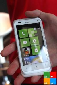 Фото и видео начала продаж HTC Radar в Гонконге