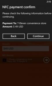 Страница подтверждения оплаты NFC