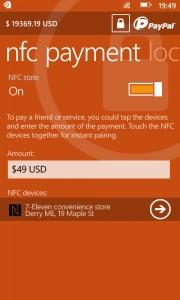 Страница оплаты NFC