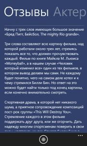 КиноПоиск.Ru - отзывы