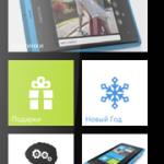 Конкурс новогодних приложений для Windows Phone