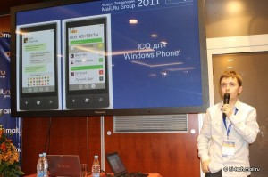 ICQ и Mail.Ru Агент для Windows Phone 7