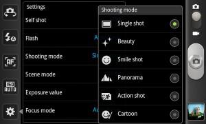Интерфейс камеры Samsung I9100 Galaxy S II
