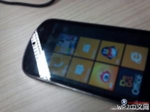 Lenovo LePhone S2