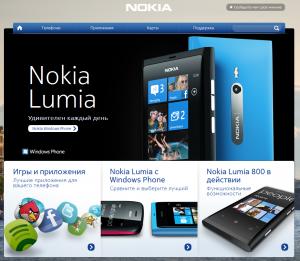 Обновился портал Nokia Россия
