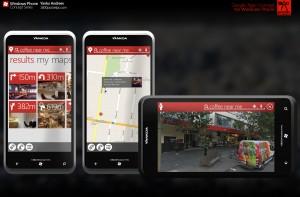 Карты и виды улиц