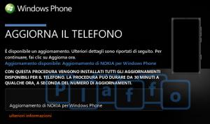 Вышло первое firmware-обновление для Nokia Lumia 800