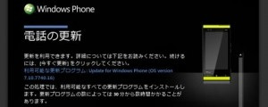 Fujitsu IS12T