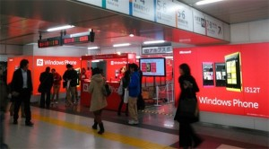 Реклама Windows Phone на японских вокзалах