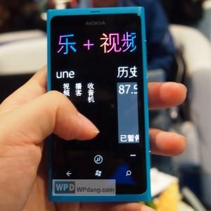 По слухам Windows Phone 7 Tango появится в Китае в марте