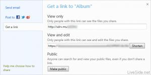Сокращение URL в SkyDrive