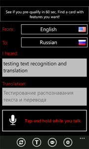 VoiceTranslator