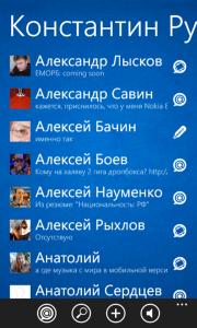 Агент Mail.ru