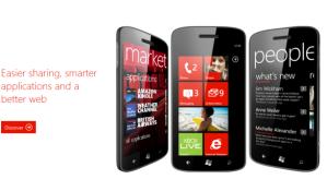 Достоверно о Windows Phone Tango