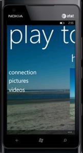 Nokia выпустила бета-версию приложения Play To для своих смартфонов