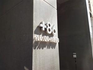 Примеры фотографий, снятых на Nokia 808 PureView