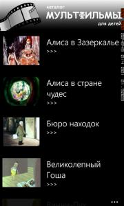 Мультфильмы