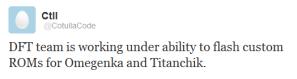 Dark Forces Team работает над прошивками для HTC Titan и Radar