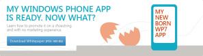 Разработчикам: как рекламировать свое приложение?