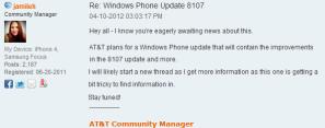 ATT выпустит апдейт для Mango-смартфонов