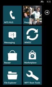 Прошивка RainbowMod для Nokia Lumia 800