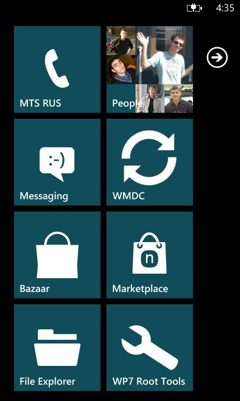 Lumia 800 прошивка