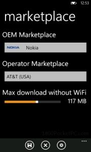 Marketplace Config - стороннее приложение, меняющее производителя смартфона