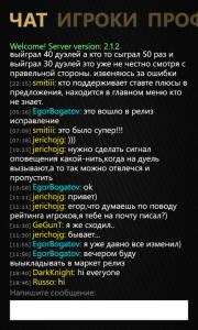 Astral Battles Online