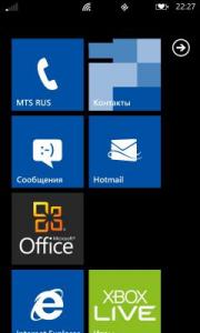 RainbowMod - кастомная прошивка для Nokia Lumia 710