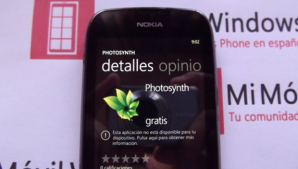 Photosynth на Nokia Lumia 610
