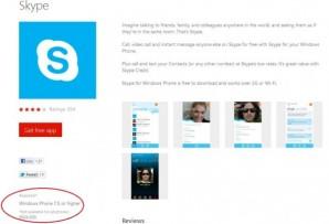 В маркете Windows Phone появились предупреждения о несовместимости приложений с Tango