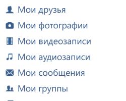Альтернативный клиент ВКонтакте – релиз уже скоро!