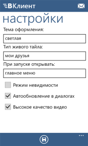 ВКлиент