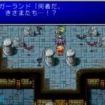 Игра поддерживает несколько языков, а не только японский