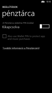 Защита кошелька PIN-кодом