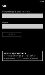 ВКонтакте открывает конкурс на создание мессенджера для платформы Windows Phone