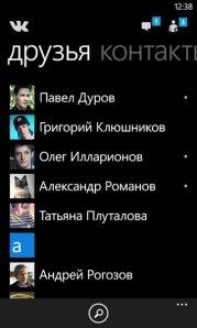 Приложени ВКонтакте