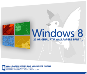 Обои Windows 8 RTM