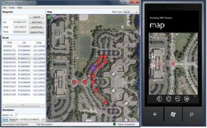 Эмулятор GPS