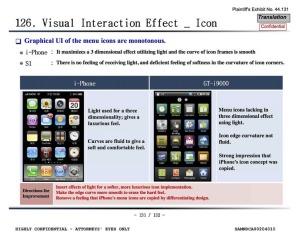 Samsung копирует не только внешний вид iPhone, но и дизайн iOS